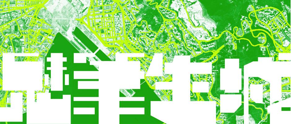 Hongkong-biennale-34240-branding_01